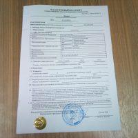 Как оформить кадастровый паспорт на жилье