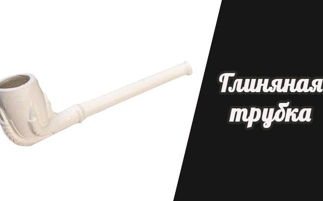 Читать: Трубки для курения из стекла и акрила: преимущества и недостатки
